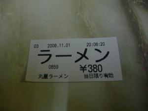 045_2
