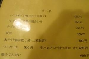 P1090965