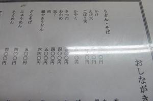 P1100948