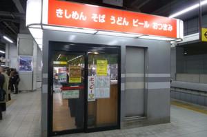 P1110381