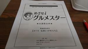 Imag0033