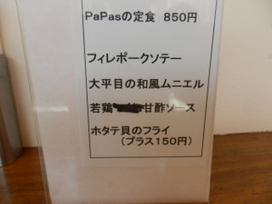 P7310875